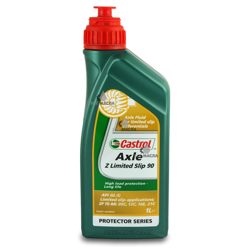 Castrol Axle Z Limited slip 90 1 л.