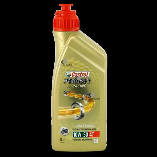 Castrol Power 1 Racing 4T 10W-50 1 л.
