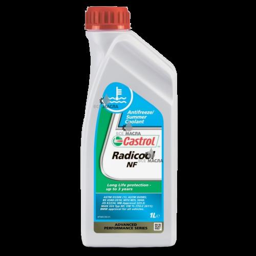 Castrol Radicool NF 1 л.
