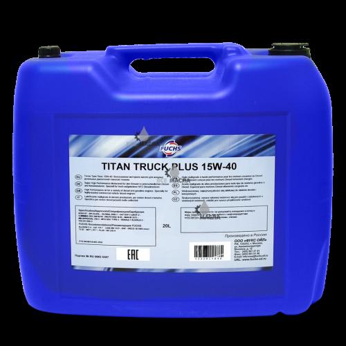 Fuchs Titan Track Plus 15W-40 20 л.