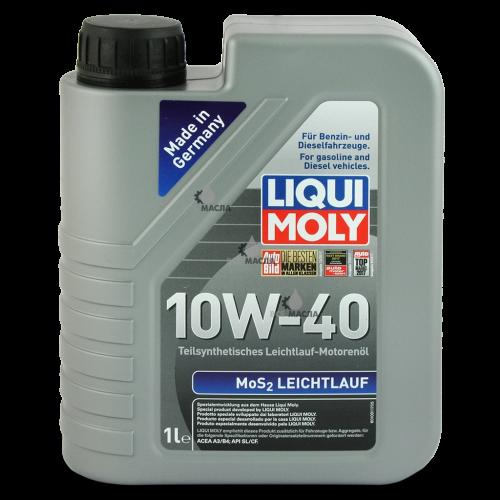 Liqui Moly MoS2 Leichtlauf 10W-40 1 л.