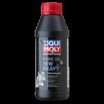 Liqui Moly Motorbike Fork Oil 15W Heavy 0,5 л.