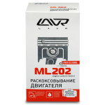LAVR ML-202 Раскоксовывание двигателя  185 мл.
