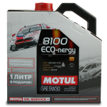 Motul 8100 ECO-nergy 5W-30  4л.+1л.
