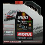 Motul 8100 X-clean EFE 5W-30  4л.+1л.