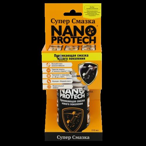 Nanoprotech Супер смазка 210 мл.