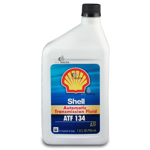Shell ATF 134 0,946 л.